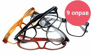 Женсике очки для зрения на заказ по рецепту. Цена указана за ВСЁ