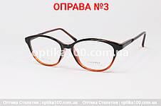 Женсике очки для зрения на заказ по рецепту. Цена указана за ВСЁ, фото 3