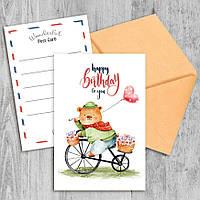 Поздравительная открытка Happy Birthday to you