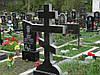 Крест на могилу № 867