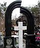 Крест на могилу № 868
