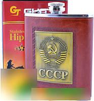 Фляга из нержавеющей стали обтянута кожей СССР