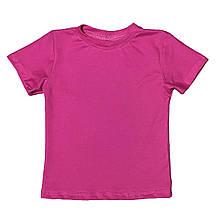 Футболка детская однотонная розовая, 1-16 лет