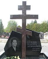 Крест на могилу № 875