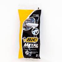 Бритвы Одноразовые станки для бритья BIC 1 Metal 5шт