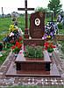 Крест на могилу № 888