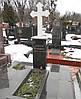 Крест на могилу № 889