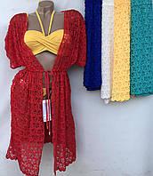 """Парео пляжне жіноче гіпюрову халатиком розмір L-2XL (5 кол) """"ZIMALETTO"""" недорого від прямого постачальника"""