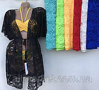 """Парео пляжне жіноче гіпюрову халатиком розмір L-2XL (7 цв) """"ZIMALETTO"""" недорого від прямого постачальника"""