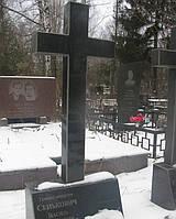 Крест на могилу № 893