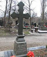 Крест на могилу № 8001