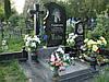 Крест на могилу № 8020