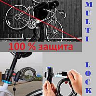 Велозамок тросовый велосипедный замок с креплением, усиленный титановыми нитями, Multi-Lock спиральный.