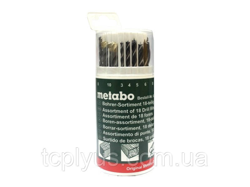 Набір сверл метал/камінь/дерево Metabo