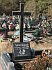 Крест на могилу № 8017