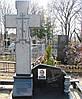 Крест на могилу № 8022