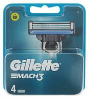Сменные кассеты Gillette Mach 3 (4шт.)