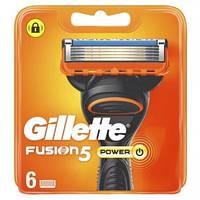 Сменные кассеты Gillette Fusion Power, на 5 лезвий (6шт.)