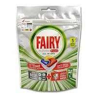Таблетки для посудомоечных машин Fairy Platinum Plus (5шт.)