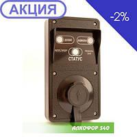 Алкотестер АлкоФор S 40