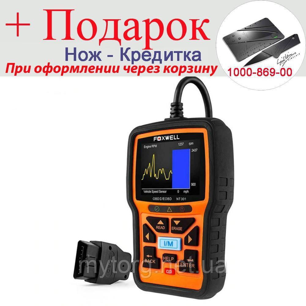 Диагностический сканер Foxwell NT301 OBD2 русский язык