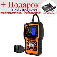 Диагностический сканер Foxwell NT301 OBD2 русский язык, фото 1
