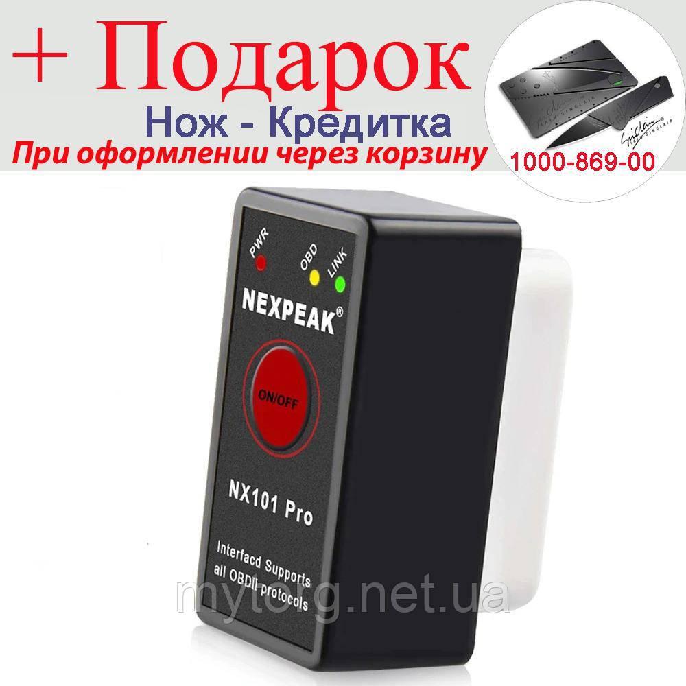 Диагностический Bluetooth сканер ELM327 v1.5 с кнопкой выключения