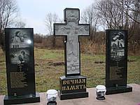 Крест на могилу № 8032, фото 1