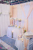 Первая городская выставка свадебных товаров и услуг.