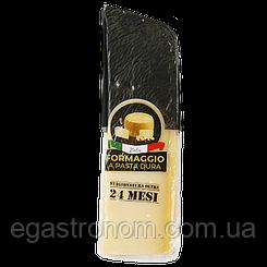 Сир Пармезан Реджано 24/М Reggiano 500g (Код : 00-00001329)