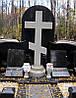 Крест на могилу № 8035