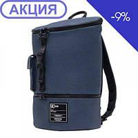 Рюкзак городской Xiaomi RunMi 90 Trendsetter Chic Blue, фото 1
