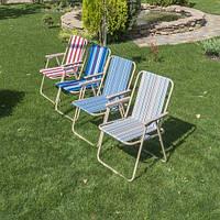 """Кресло раскладное для пикника и рыбалки """"Радуга"""" 52*48*76 см MH-3075B"""