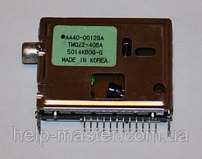 Тюнер для телевизора AA40-00129A Samsung