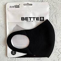 Многоразовая маска (питта) Better Pitta Mask. Материал Неопреновая