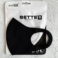 Маска-питта многоразовая Better (Pitta Mask)