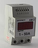 ЦИФРОВОЙ Амперметр АМ-2, для электродного котла