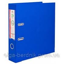 Сегрегатор А4/7 темно-синий D2270-04