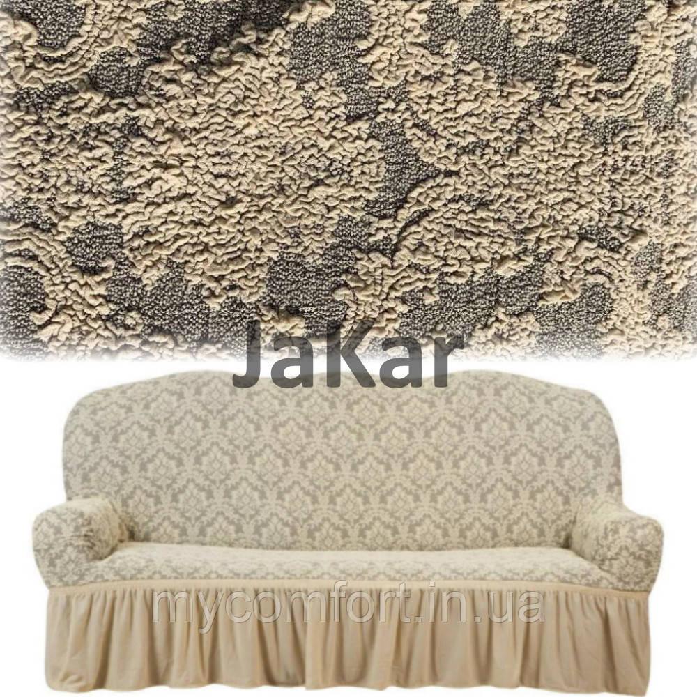 Чехол на диван. JaKar. Бежевый