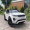 Дитячий двомісний електромобіль Джип M 4418EBLR-1 Land Rover ліцензійний / колір білий ***