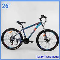 """Велосипед двухколесный Corso K-RALLY 26""""дюймов 15819 рама сталь 15'', SunRun 21 скорость Велосипед Спортивный"""