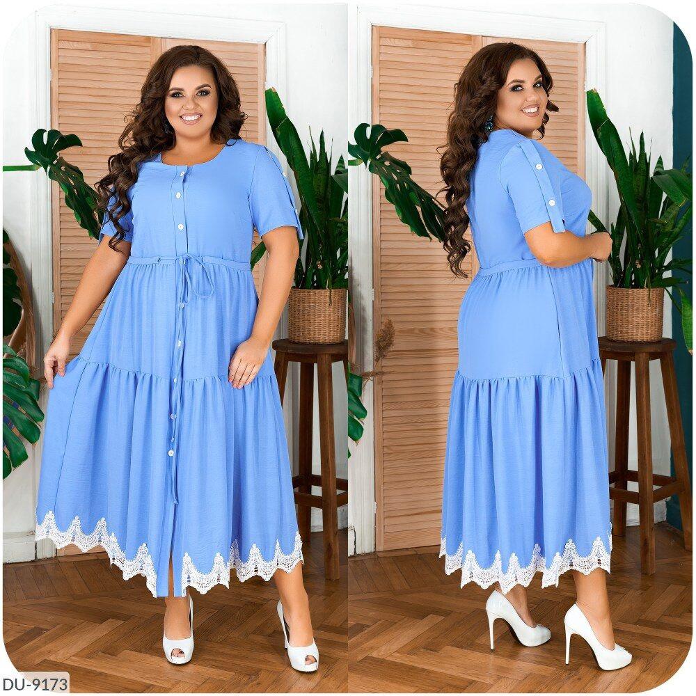 Літнє плаття жіноче довге з коротким рукавом вільний прикрашене мереживом великі розміри 48-66 арт. 3343