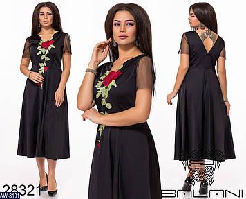 Платье AW-8101