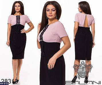 Платье AW-8102