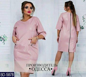 Платье BD-5878