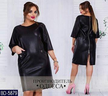 Платье BD-5879