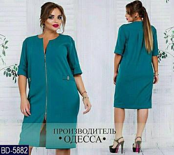 Платье BD-5882