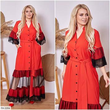 Платье FK-2206