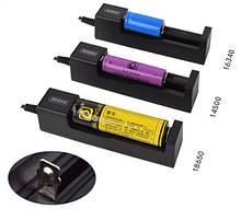 Зарядное устройство на 1 аккумулятор USB 18650 14500 16430