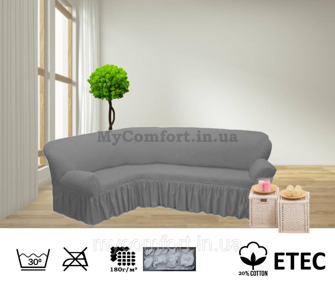 Чехол на угловой диван Etec. Серый